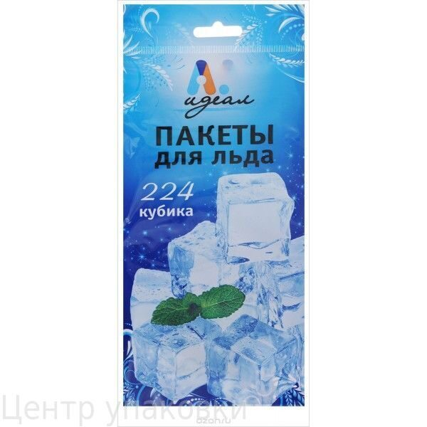 """Пакеты для льда """"Идеал"""" 224 кубика"""
